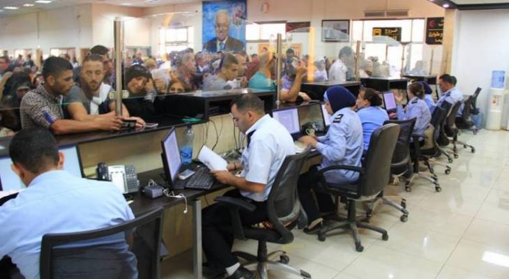 أكثر من 35 ألف شخص تنقلوا عبر معبر الكرامة الأسبوع الماضي HUgtI