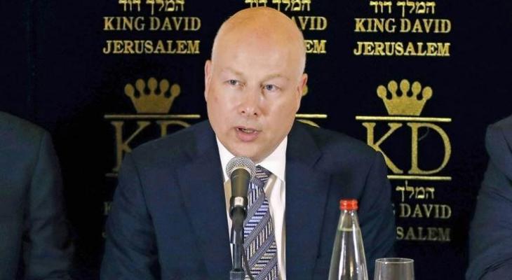 غرينبلات يشنّ هجوماً حاداً على السلطة الفلسطينية ويزعم تمويلها الإرهاب