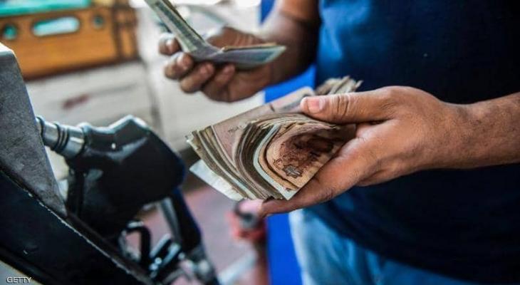 """مصر: تسعير الوقود كل 3 أشهر """"باستثناء منتجين"""""""