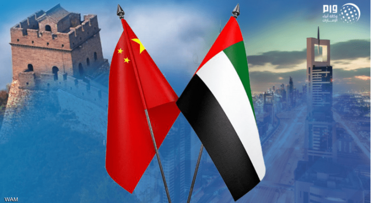 """""""الإمارات والصين""""زيارة تعزز 35 عاما من التعاون والتنمية"""