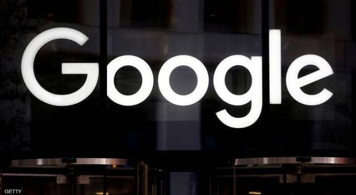"""احذر """"غوغل"""" تتجسس على المحادثات الصوتية """"الخاصة"""""""