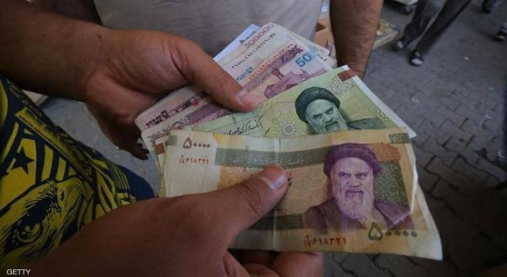 """إيران """"اختفاء"""" مليار يورو مخصصة للاستيراد"""