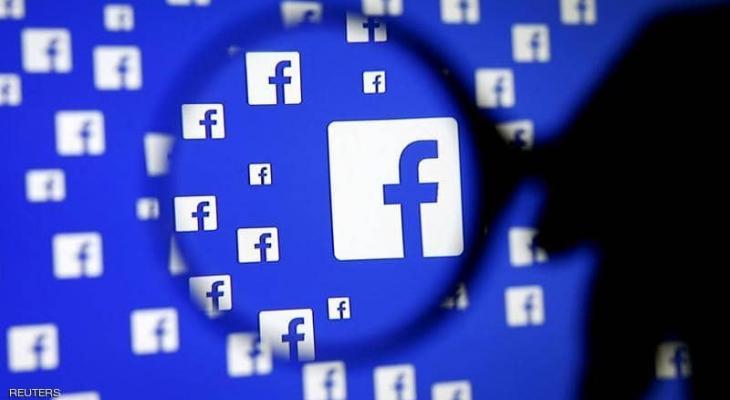 """فيسبوك تكشف عن فتح """"تحقيق احتكار"""" بحقها"""