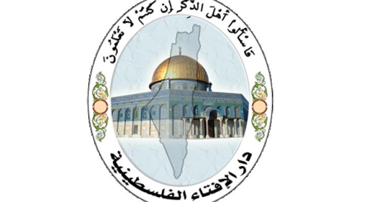"""""""الإفتاء"""" يحذر من خطورة الاعتداء على الرموز الدينية والوطنية في القدس"""