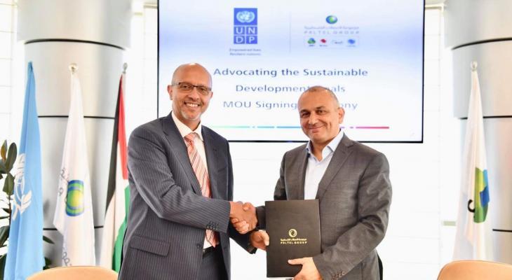 برنامج الأمم المتحدة الانمائي ومجموعة الاتصالات يوقعان مذكرة تفاهم