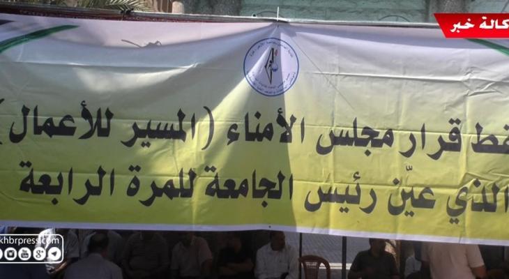 شاهد بالفيديو: استمرار إغلاق جامعة الأزهر بغزّة رفضاً لتجديد مهام رئيسها للمرة الرابعة