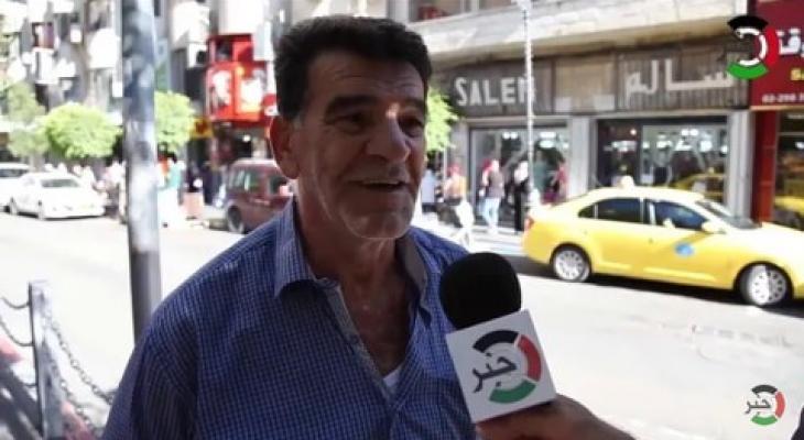 """بالفيديو: مراسل وكالة """"خبر"""" يرصد آراء المواطنين برام الله حول قضية غلاء المهور"""