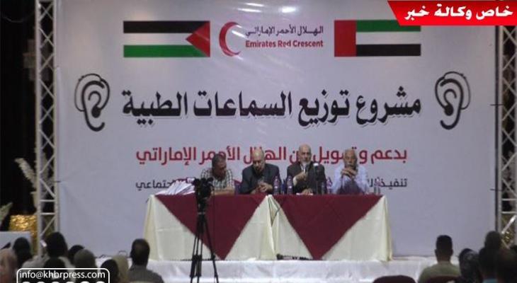 """شاهد بالفيديو: لجنة """"تكافل"""" تختتم مشروع توزيع السماعات الطبية في غزّة"""