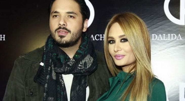 رامي عياش و زوجته
