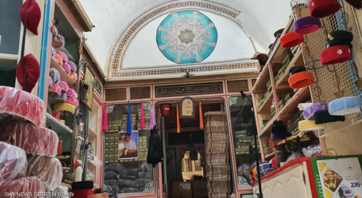 """الشاشية: كيف صمد تاج تونس """"الأندلسي"""" في وجه الزمن؟"""