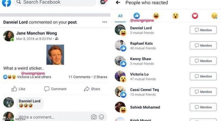 """لأول مرة """"فيسبوك"""" يختبر إخفاء """"عدد الإعجابات"""""""