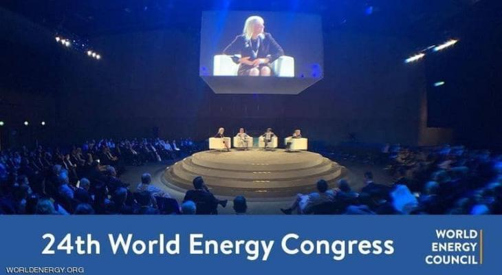 أبوظبي: مؤتمر الطاقة العالمي يبحث الابتكارات التكنولوجية