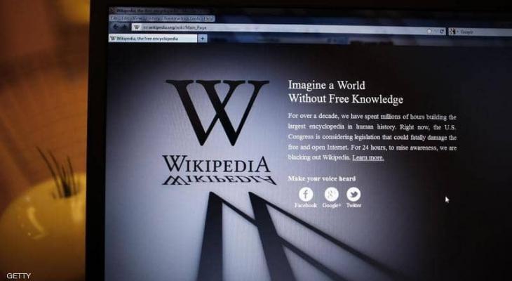 """عودة موسوعة """"ويكيبيديا"""" للعمل بعد عطل مفاجئ"""