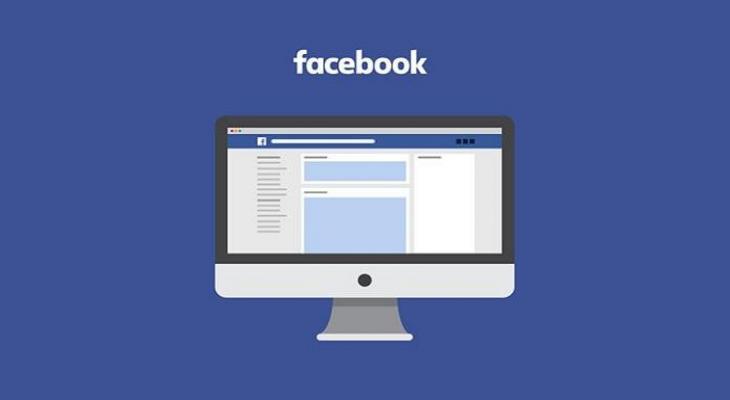 """فيسبوك: توقف """"عشرات آلاف التطبيقات"""" في إطار حماية الخصوصية"""
