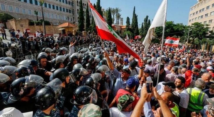لبنان: اعتصام واحتجاجات وسط بيروت لتردي الأوضاع المعيشية