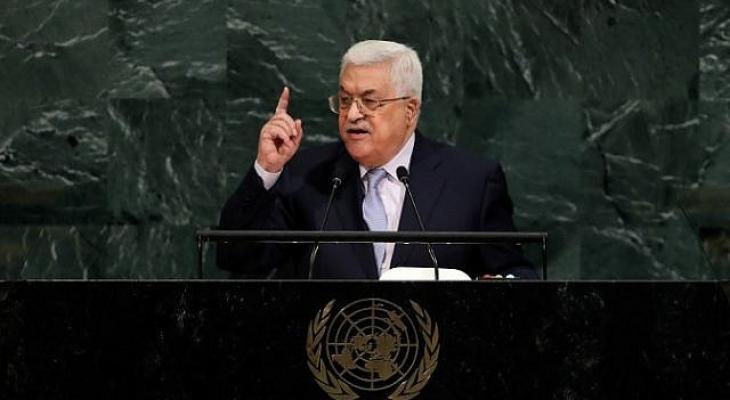 عباس في الامم المتحدة.jpg