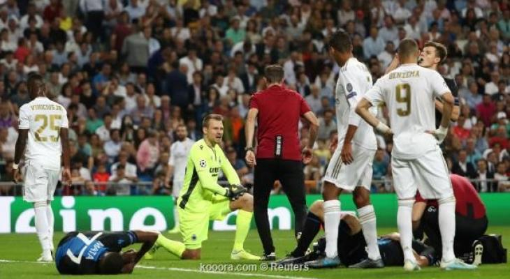 ريال مدريد ينجو من الخسارة أمام كلوب بروج