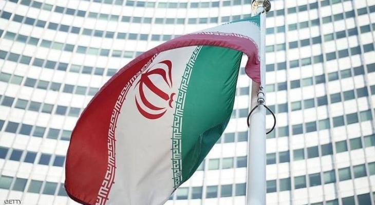 """مهلة نهائية لإيران لمكافحة غسيل الأموال و""""الموعد فبراير"""""""