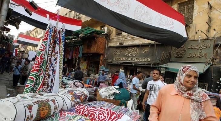 البنك الدولي: يتوقع نمو اقتصاد مصر