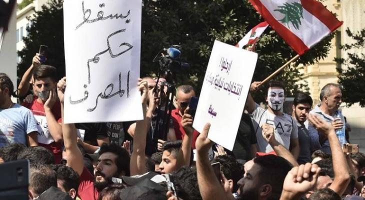 تظاهرات حاشدة في بيروت احتجاجاً على تردي الأوضاع المعيشية