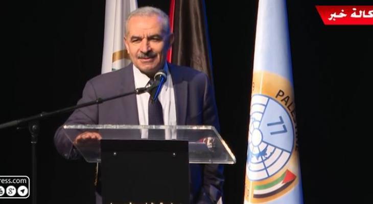 شاهد بالفيديو: رئيس الوزراء الفلسطيني يُشارك بمهرجان علم البيانات في رام الله