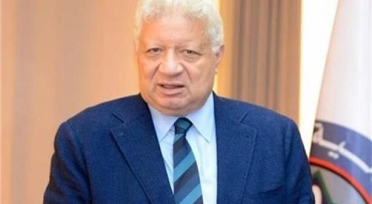 مرتضى منصور يعلن وقف اطلاق النار مع الخطيب WgxOS