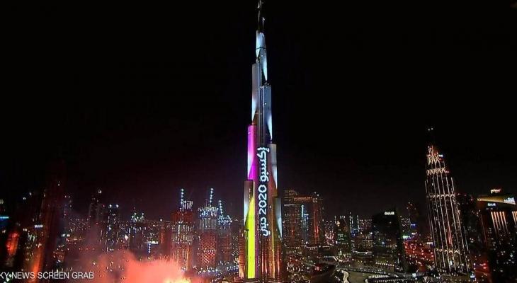 """الامارات: بدء العد التنازلي لفعاليات """"إكسبو دبي 2020"""""""