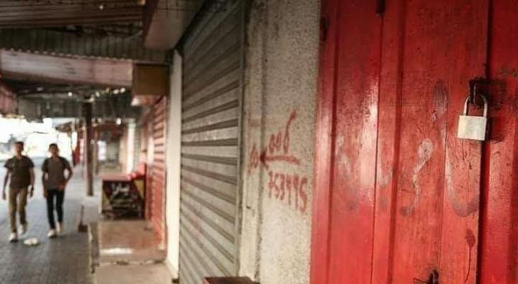 """الإعلان عن إضراب شامل غدًا الخميس في أراضي الـ""""48"""""""