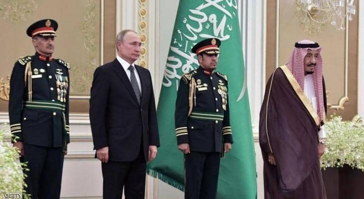 """العلاقات السعودية """"الروسية""""قفزات اقتصادية ونمو بالاستثمارات"""