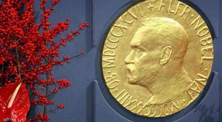 """جائزة نوبل """"للآداب"""" الرجال يتفوقون على النساء"""