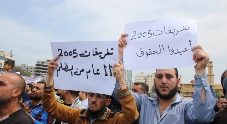 صورة: أبو كرش يُعلق على تصريحات مجدلاني بشأن رواتب موظفي 2005