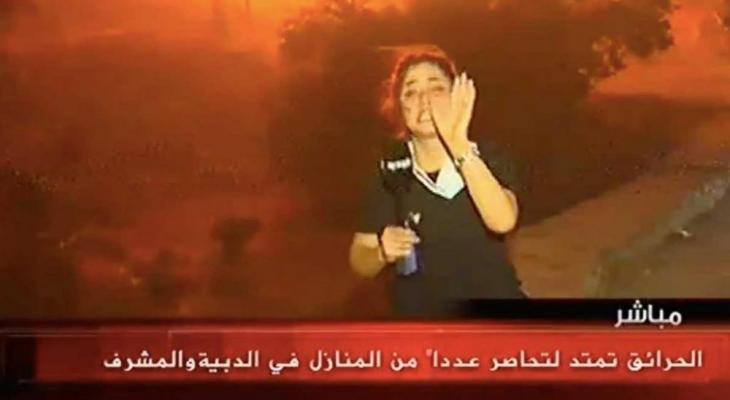 شاهد بالفيديو: مراسلة تبكي على الهواء خلال تغطيتها حرائق لبنان