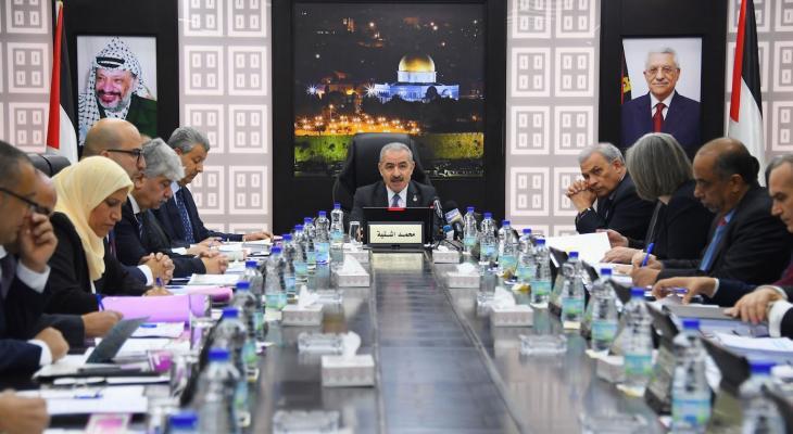 حكومة محمد اشتيه