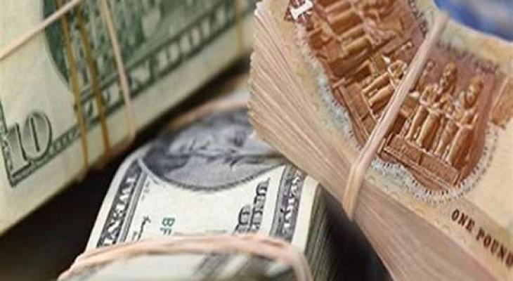 """ارتفاع احتياطي """"مصر"""" من العملات """"الأجنبية"""""""