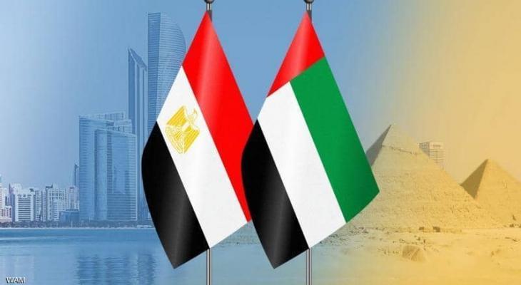 """""""الإمارات ومصر"""" شراكة تثمر نموذجا عربيا ملهما للعمل الحكومي"""