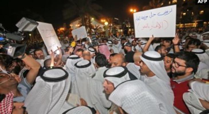 تظاهرات الفساد في الكويت