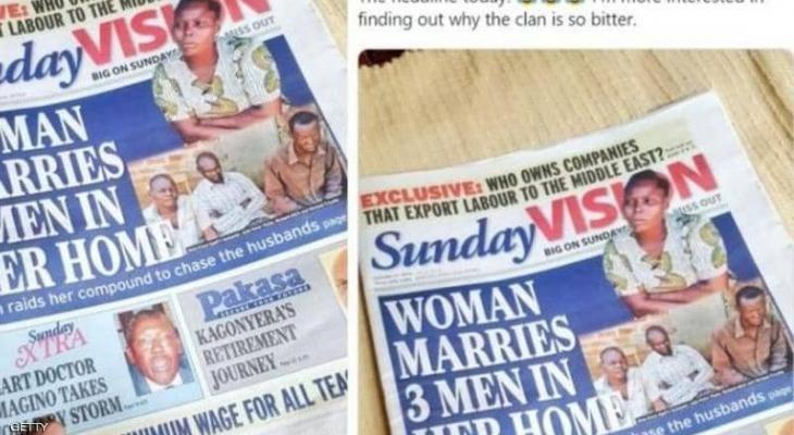 """امرأة أوغندية: تخلت عن الارتباط """"الأحادي"""" وتزوجت 3 رجال دفعة واحدة"""