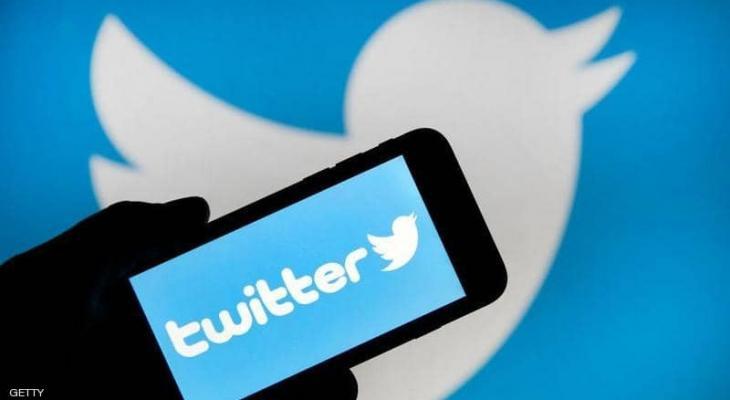 """تويتر: تطلق خاصية حجب """"التعليقات المسيئة"""""""
