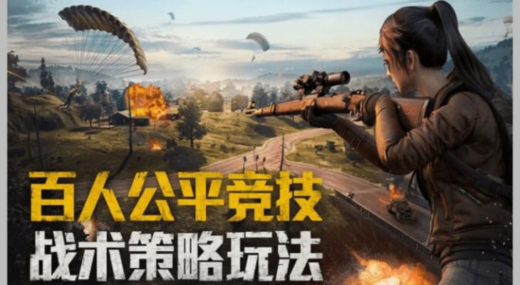 """لحماية صغارها """"الصين"""" تعلن الحرب على """"إدمان"""" ألعاب الإنترنت"""