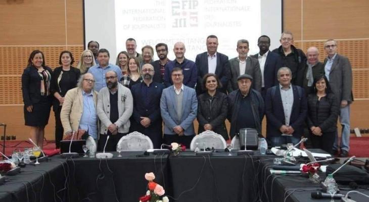 الاتحاد الدولي للصحفيين
