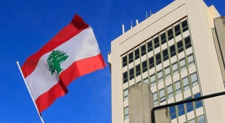 """لبنان: هيئات """"اقتصادية"""" تهدد بالتصعيد وتحذير """"دولي"""" صارم"""