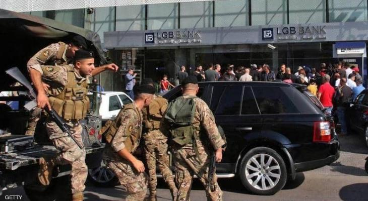 """المصارف """"اللبنانية"""" تعاود فتح أبوابها اليوم"""