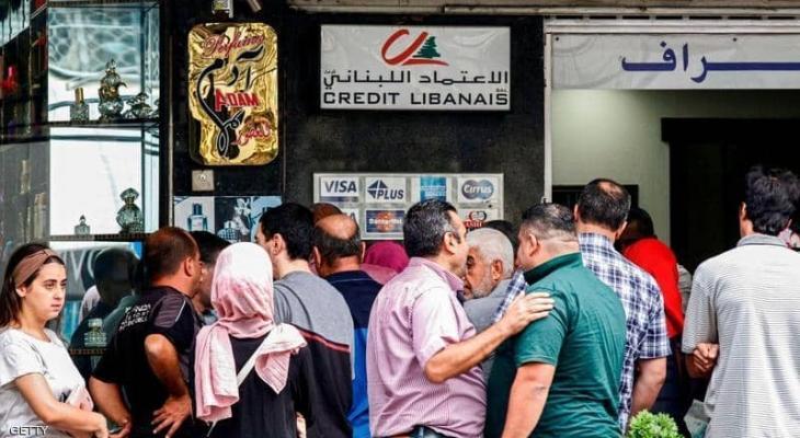 """قلق المودعين يتنامى مع تشديد """"بنوك لبنان"""" القيود"""