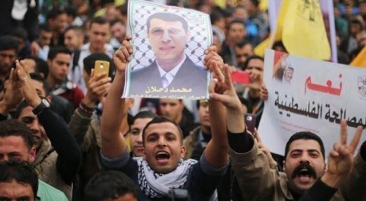 صورة: تيار الإصلاح بزعامة النائب دحلان يُفرج عن عدد من الموقوفين في غزّة