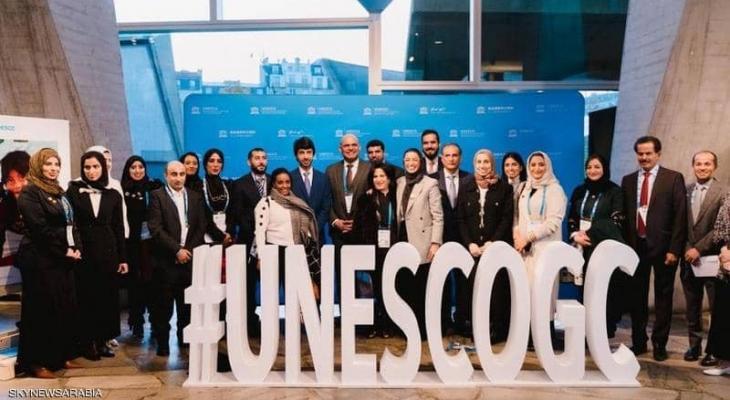 """اليونسكو: ثلاث دول عربية تفوز بعضوية """" المجلس التنفيذي"""""""