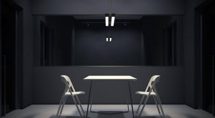 غرفة تحقيق