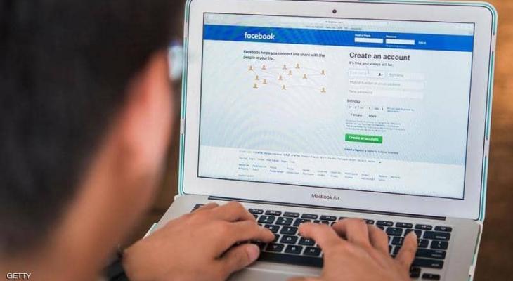 """شركة """"فيسبوك"""" في قلب """"فضيحة"""" جديدة والشركة تتصرف سريعا"""