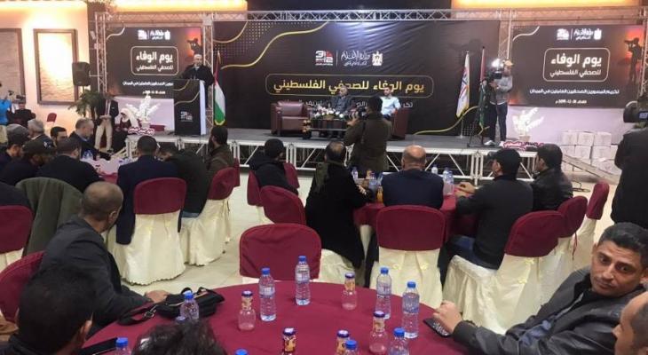 شاهد: وزارة الإعلام تُكرم مصوري وكالة خبر والزملاء الصحفيين في غزّة