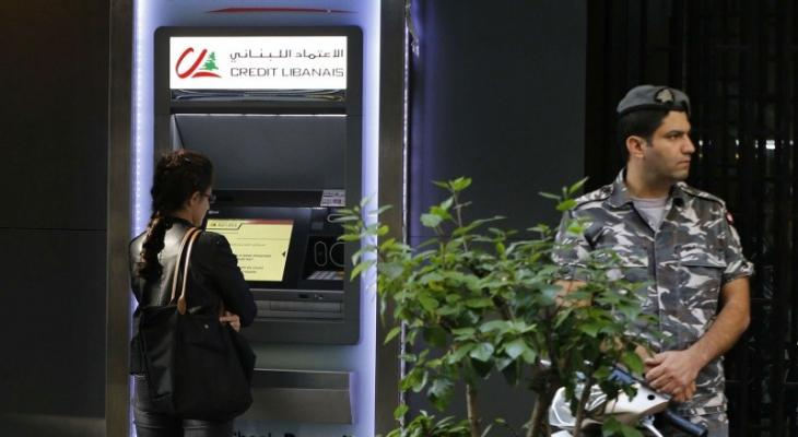 لبنان: المودعون يسحبون 4 مليارات من البنوك اللبنانية
