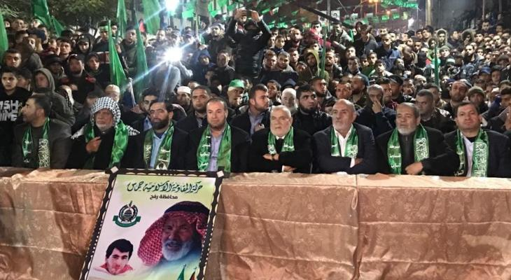 حماس ذكرى